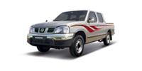 Album Photos Nissan Pickup