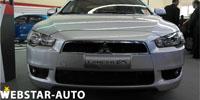 Album Photos une Mitsubishi Lance EX «Confort» d'entrée de gamme
