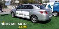 Album Photos Peugeot Algérie : la 301 accueille le GPL et le… GPS