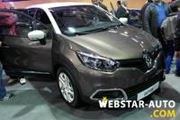 Album Photos Renault Algérie : la série limitée Captur «Cappuccino»  à l'honneur